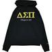 Standards Hooded Sweatshirt (Black)
