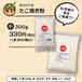 ≪特製≫ オリジナル たこ焼き粉(小)300g