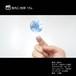 指先に地球(CG)