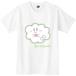 【桜庭るり選べるアバターシリーズ】もふもふちゃん スリムTシャツ【全40色!!】