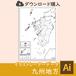 【ダウンロード】九州地方(AIファイル)