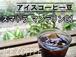 【ICE用】スマトラ マンデリンG1(200g)
