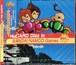 [新品] [CD] HuCARD Disc In BANDAI NAMCO Games Vol.1 / クラリスディスク