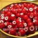 【10個入り200円!!】ホワイトハート★ガラスビーズ★赤色★アクセサリーパーツ材料に