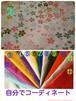 桜シリーズ『桜花らんまん』 1点物 裏生地を選んで、オリジナル御朱印帳ケースをつくりましょ♪