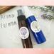 【2本セット】アロマスプレー<Aroma for Mom>リラックス&リフレッシュブレンド♡30ml×2本 ピローミスト