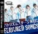 舞台「バトリズムステージWAVE FEATURED SONGS」劇中歌CDアルバム【CD】