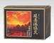 辻子谷龍泉堂9種類の生薬配合の薬湯(1箱12包入り)