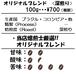 オリジナル(深煎り)200g