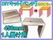 『送料着払い』DIYキット【ベンチ】横幅450mm ひとり掛け用  1個4,000円