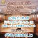 デュオセミナー2021夏 8/28 第2部 聴講チケット (学生)