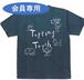 特製Tシャツ(ネイビー)【会員専用】