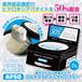アルチメイトデンタルパウダー AP50【粉状歯みがき粉】