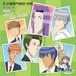 TVアニメ「学園ハンサム」劇中歌『私立薔薇門高校・校歌』(DVD付) 初回特典付き