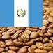 グァテマラ アグアブランカ 100g
