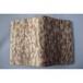 絹の文庫本セパレート式ブックカバー hb021