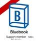 Bluebookサポートメンバー