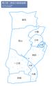 神奈川県高座郡寒川町