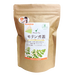 モリンガ茶ティーパック(30個入り)