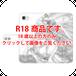 #030-002 ※成人向け作品(R18) iPhone7対応 綺麗系・クール系  《アイビー》 手帳型iPhoneケース・手帳型スマホケース 全機種対応 作:Us. Xperia ARROWS AQUOS Galaxy HUAWEI Zenfone