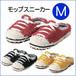 モップスニーカー M SF-3421/履いて歩いているだけで床ピカに!