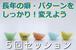 【5回で解決】NLPカウンセリング