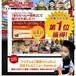 埼玉県優良ブランド品認定!うどん屋さんのふわふわハンバーグ(4人前)セット