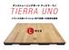 ダンストレーニングボード「Tierra uno(ティエラ・ウノ)」Lサイズ