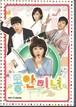☆韓国ドラマ☆《童顔美女》Blu-ray版 全20話 送料無料!