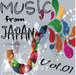 MUSIC from JAPAN vol.01