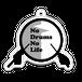 """""""No Drums No Life""""アクリルキーホルダー"""