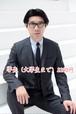 神田昌典『2022』全国講演ツアーin千葉 チケット 学生