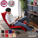 日本製 マルチリクライニング座椅子 【Vidias-ヴィディアス】 7カラー (ダウンスタイル) SH-07-VDS-D