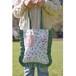 レッスンバッグ(小花に緑のフリルとピンクポケット)