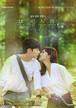 ☆韓国ドラマ☆《フォレスト》Blu-ray版 全32話 送料無料!