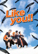 Like you!!(コスプレ写真集通販・送料込み)