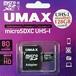 UMAX - Micro SDXC メモリカード 128GB Class10 UHS-I [UM-MCSDXC UHS-I C10-128G]