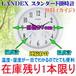 LANDEX 温度・湿度計付き掛時計・連続秒針 快時(カイジ)