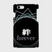 絆 forever 側表面印刷スマホケース iPhone7 ツヤ有り(コート)