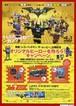 (3)レゴ バットマン ザ・ムービー
