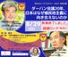 NPA 特別企画「ダーバン会議20年、日本はなぜ植民地主義に向き合えないのか」