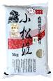 金井農園 真田のコシヒカリ小松姫 プレミアム 玄米5kg