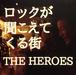 ロックが聞こえてくる街/THE HEROES