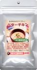「バターチキン」BONGAのスパイスクッキングキット【2~3人分×2回】