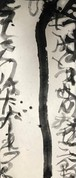 森本順子作品「つぶやき」2017年