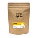 珈琲豆200g/エチオピア モカ・イルガチェフェG1 ナチュラル