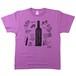 cabernet sauvignon Tシャツ(ラベンダー)