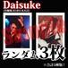 【チェキ・ランダム3枚】Daisuke(黒蜥蜴 KURO+KAGE)