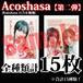 【チェキ・全種類計15枚】Acoshasa(Rakshasa 百合&柚迦)【第二弾】