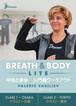【MP4】Breath and Body LITE 東京編